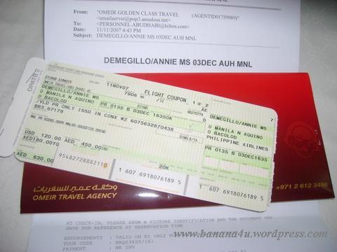 ticket05.jpg